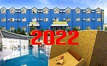 Нова година в Луковит! 2 или 3 нощувки на човек със закуски и вечери, едната празнична + басейн и СПА зона от хотел Дипломат Парк****