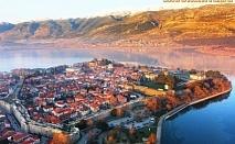 Нова Година в Лутраки Позар, Гърция! 3 нощувки със закуски и вечери (една от които празнична) + ползване на СПА център + осигурен транспорт от хотел Четири сезона 3*