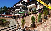 Нова година в Македония, хотел Манастир****, Берово! 2 нощувки със закуски, една обикновена и една празнична Новогодишна вечеря с жива музика само за 248 лв.