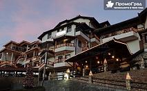 Нова година в Македония с неограничено количество вино в празничната нощ, хотел Манастир 4*, Берово за 240 лв.