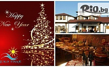 Нова година 2016 в Македония! Нощувка със закуска, транспорт и БОНУС: посещение на Кюстендил само за 79лв, от Еко Тур Къмпани