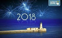 Нова година в Малта! 5 нощувки със закуски, самолетен билет, голям багаж и трансфери, възможност за Новогодишна вечеря