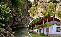 Нова Година в с. Медвен - Сливенския Балкан! 3 нощувки със закуски + празнична вечеря САМО за 229 лв. в Еко селище Синия Вир