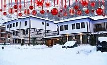 Нова година в Мелник! 2 или 3 нощувки за двама със закуски и празнична вечеря + сауна и парна баня в хотел Елли Греко