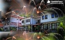 Нова година в Мелник - 3 нощувки (двойна стая) със закуски + новогодишна вечеря за 2-ма в хотел Елли Греко