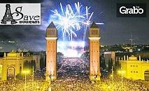 За Нова година в Милано и Барселона! 7 нощувки със закуски и 5 вечери - една празнична, обяд и самолетен транспорт