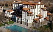 Нова Година с минерален басейн, 2 дни с вечери за двама от Хотел България, Хасковски минерални бани