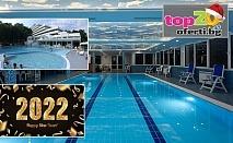 Нова година на Морето! 3 или 4 Нощувки с All Inclusive +  Празнична вечеря, Закрит басейн, Джакузи и Сауна в хотел Плиска***, Златни Пясъци, от 399 лв. на човек!