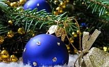 Нова година  на морския бряг в хотел Сириус Бийч, със специална СПА оферта,богата програма,Ол Инклузив и много изненади  /28.12.2020 г.-02.01.2021 г./