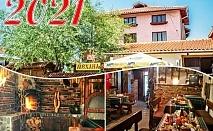 За Нова година наем на хотел за 15 човека! 3 или 4 нощувки със закуски и празнична вечеря в хотел Крайпътен рай, с. Баня до Банско. Капарирайте сега и доплатете на място!