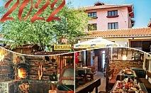 Нова година 2022! Наем на хотел за 14 човека за 3 нощувки + закуски и празнична вечеря в хотел Крайпътен рай, с. Баня до Банско