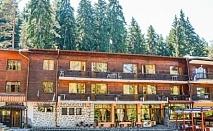Нова Година на най-добрата цена в ски хотел Катерина Банско! 2 или 3 нощувки + Новогодишна Празнична Вечеря с DJ + фитнес и сауна!!!