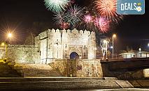 Нова година в Ниш! 2 нощувки с 2 закуски и 1 вечеря с жива музика в Hotel Crystal Ice 3*, Новогодишна вечеря и транспорт