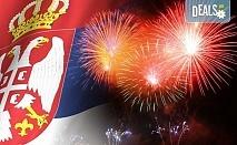 Нова година в Нишка баня, Сърбия! 2 нощувки със закуски в частни вили, Празнична вечеря с жива музика и неограничен алкохол в Гурманова тайна, транспoрт