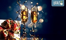 Нова година в Нишка баня, Сърбия! 3 нощувки с 3 закуски и 1 стандартна, 1 Новогодишна вечеря с неограничени напитки и 1 гала вечеря на 01.01.!