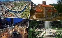Нова година 2020 в Нишка баня, Сърбия на ТОП ЦЕНА! Транспорт, 2 нощувки на човек със закуски  oт ТА Шанс 95 Травел