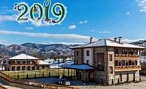 Нова Година в НОВИЯ Mentor Resort до Гоце Делчев. 3 нощувки, 3 закуски и празнична вечеря + релакс зона