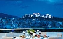 ЗА НОВА ГОДИНА В НОВООТКРИТ ХОТЕЛ В АТИНА - Wyndham Grand Athens 5*! 2 или 3 дневен пакет на човек със закуски + включена гала вечеря!