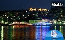 Нова година в Охрид! Екскурзия с 3 нощувки със закуски и 2 вечери - едната празнична, плюс транспорт
