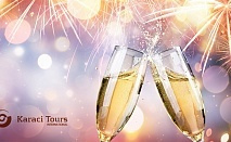 Нова година в Охрид, Македония в хотел Aura****. Транспорт + 3 нощувки, 3 закуски, 2 вечери и Гала Вечеря с НЕОГРАНИЧЕНА консумация на бяло, червено вино и ракия