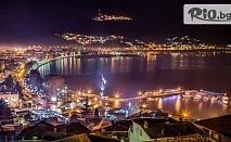 Нова година в Охрид, Македония! 3 нощувка със закуска и 2 вечери с жива музика в хотел Village 4*, от Bulgaria Travel
