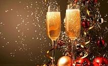Нова година в Охрид! 3 нощувки на човек със закуски + празнична вечеря и неограничена консумация на алкохол в хотел Montenegrin Inn