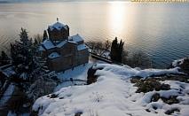 Нова Година в Охрид! 3 нощувки със закуски и Новогодишна вечеря с ЖИВА МУЗИКА + осигурен транспорт,  туристическа програма в Скопие, Охрид и манастира