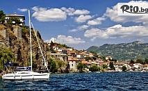 Нова година в Охрид! 3 нощувки със закуски и вечери /едната празнична/ в хотел Aura 4* + автобусен транспорт, водач и посещение на Скопие, Струга и Битоля, от Караджъ Турс