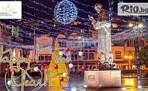 Нова година в Охрид! 2 нощувки със закуски и вечери, едната Празнична в Хотел Villa Classic 3* + автобусен транспорт, от ТА Поход