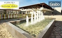 Нова година в Охрид! 3 нощувки със закуски и 2 вечери в Хотел Village 4*