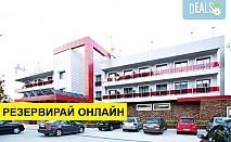 Нова Година 2020 на Олимпийската ривиера! 3+ нощувки на човек на база Закуска и вечеря в Olympus Thea Boutique Hotel 4*, Новогодишна гала вечеря, безплатно за деца до 1.99 г.