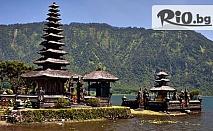 Нова година на остров Бали и Куала Лумпур! 2923лв за 7 нощувки/10 дни в хотели 5* със самолет за периода 29.12.2014г. - 07.01.2015г, от ТА Марбро Турс