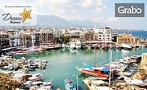 Нова година на остров Кипър! 3 нощувки със закуски, празнична вечеря и самолетен транспорт