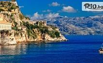 Нова година на остров Корфу! 3 нощувки със закуски и вечери в Хотел Olympion village + транспорт, от Bulgaria Travel