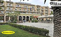 Нова година на остров Лефкада! 3 нощувки със закуски и 2 вечери в Хотел Lefkas + транспорт, от Bulgaria Travel