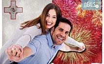 Нова година на остров Малта! Самолетна екскурзия с 3 нощувки със закуски в хотел 3*/4*, самолетен билет, летищни такси и обиколка на Валета с екскурзовод от София Тур!