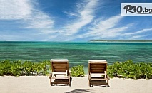 Нова година на остров Маврицйи! 7 нощувки със закуски и вечери в Хотел Tropical Attitude + самолетен билет, от Дрийм Холидейс