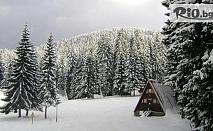 Нова година в Пампорово! Нощувка във вила за до четирима души със закуска и вечеря, от Вилно селище Малина 3*