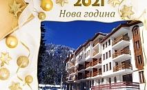 Нова година в Пампорово! 3 нощувки на човек със закуски и вечери, едната празнична с фолклорна програма и DJ от хотел Росица