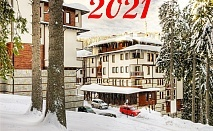 Нова Година в Пампорово! 3 + нощувки на човек със закуски и вечери* + следобедна закуска + сауна и парна баня от Грийн Лайф Фемили Апартмънтс
