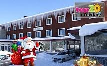 Нова година в Пампорово! 2 или 3 Нощувки със закуски + Празнична вечеря, Сауна и Парна баня в хотел Зора***, Пампорово, от 280 лв. на човек