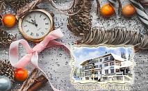 Нова Година в Пампорово! 3 или 4 нощувки със закуски за 4-ма в апартамент от хотел Маркони