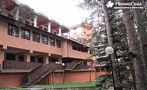 Нова година в Паничище - 3 нощувки със закуски и вечери (едната празнична) в хотел Планински езера за 598 лв.