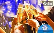 Нова година в Паралия Катерини! 2 нощувки със закуски и празнична вечеря - без или със транспорт
