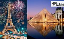 Нова година в Париж! 4 нощувки със закуски + самолетен билет, от ВИП Турс