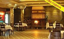 Нова година в Парк хотел Гривица, край Плевен! 3, 4 или 5 нощувки със закуски, обеди и Новогодишна празнична вечеря на цени от 189 лв.
