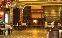 Нова година в Парк хотел Гривица, край Плевен! 3 нощувки със закуски и вечери - едната празнична