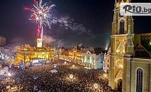 Нова година в Парк Хотел 5*, Нови Сад! 2 или 3 нощувки със закуски + Новогодишна Гала вечеря с празнична програма + басейн и СПА пакет, от Bella Travel