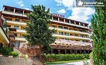Нова година в Парк-хотел Олимп, Велинград. 3 нощувки на човек с изхранване закуска и вечеря