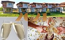 Нова година в Павел баня! 3 нощувки на човек със закуски и вечери, едната празнична + басейн с минерална вода и сауна в комплекс Бендида Вилидж